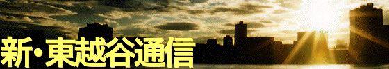 title_logo.gif